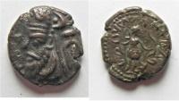 Elymais Phraates Early-mid 2nd century A.D. AE DRACHM