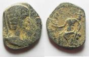 Ancient Coins - ARABIA. PETRA. JULIA DOMNA AE 22