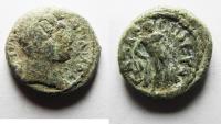 Ancient Coins - JUDAEA. GAZA. HADRIAN AE 16
