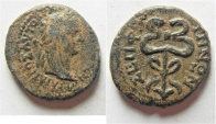 Ancient Coins - JUDAEA. SEPPHORIS. TRAJAN AE 18