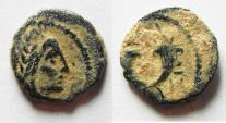 Ancient Coins - NABATAEAN KINGDOM. ARETAS IV AE 13MM . 1.53GM