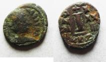 Ancient Coins - BYZANTINE. JUSTINIAN I AE DECANUMMIUM