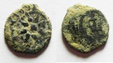 Ancient Coins - Biblical Widow's Mite: Alexander Jannaeus (103-76 BC) AE PRUTAH- ARAMIC INSCRIPTION