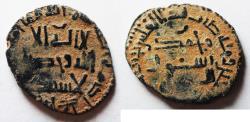 World Coins - ISLAMIC. ABBASID AE FALS