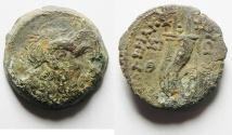 Ancient Coins - Ptolemaic Kyrenaica Ptolemy IX Soter II AE19