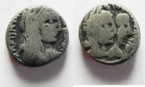 Ancient Coins - NABATAEAN KINGDOM. ARETAS IV & QUEEN SHAQUILATSILVER DRACHM