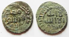 Ancient Coins - ISLAMIC. UMMAYYED. AL RAMLAH MINT. الرملة