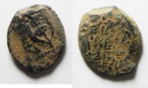 Ancient Coins - CLEANED:  JUDAEA. HASMONEAN AE PRUTAH