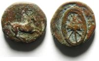 Ancient Coins - CYRENAIKA, Cyrene. Circa 322-313 BC. AE 18
