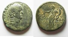 Ancient Coins - JUDAEA, Herodians. Agrippa II, with VESPASIAN AE 28