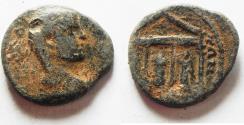 Ancient Coins - PHOENICIA. TRIPOLIS . CARACALLA AE 22