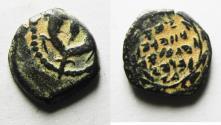 Ancient Coins - JUDAEA, Hasmoneans. John Hyrcanus I.134-104 BC. Æ Prutah
