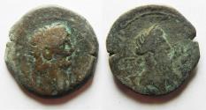 Ancient Coins - EGYPT. ALEXANDRIA. NERO AE DIOBOL