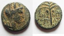 Ancient Coins - Phoenicia, Tyre Pseudo-Autonomous Issue AE 16