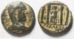 Ancient Coins - Syria, Decapolis. Gadara under Caracalla (AD 198-217). AE 24 mm, 11.16g.