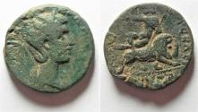 Ancient Coins - Judaea. Caesarea Maritima under Otacilia Severa (AD 244-249). AE 27mm, 17.20g.