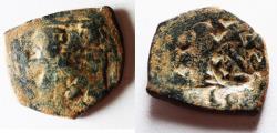 World Coins - COUNTERMARKED: ARAB BYZANTINE. AE FALS IMITATING CONSTANS II AE FOLLIS
