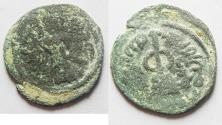 Ancient Coins - 	ARAB-BYZANTINE AE FALS. DAMASCUS MINT