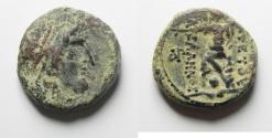 Ancient Coins - Nabatean Kingdom.  Aretas III (84-71 BC). Damascus mint. AE 20mm