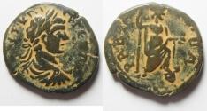 Ancient Coins - Arabia. Rabbathmoba under Geta (AD 209-211). AE 28mm