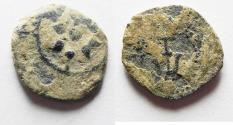 Ancient Coins - AS FOUND: Biblical Widow's Mite: Alexander Jannaeus (103-76 BC) AE PRUTAH
