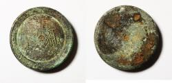 Ancient Coins - ANCIENT HOLY LAND. BYZANTINE BRONZE WEIGHT.. 800 - 1000 A.D