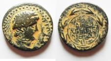 Ancient Coins - JUDAEA. HERODIAN. Agrippa II under Nero. AE 17. Founding of Neronias. FULL Denomination