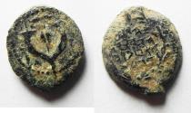 Ancient Coins - NICE JUDAEAN HASMONEAN AE PRUTAH
