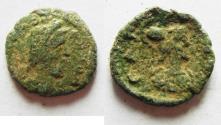 Ancient Coins - DECAPOLIS. GADARA. ANTONINUS PIUS AE 15