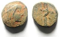 Ancient Coins - Greek. Nabataea. Nabataean Kings. Aretas IV / Syllaues, 9 BCE-40 CE. AE 17 , RAREST ARETAS IV BRONZE EVER!!