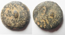 Ancient Coins - Judaea. Jewish War (66-70 CE). AE quarter shekel (21mm, 6.83g). Struck in year 4