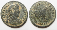 Ancient Coins - Julian II. A.D. 360-363. Æ maiorina