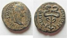 Ancient Coins - JUDAEA. SEPPHORIS. TRAJAN AE 18