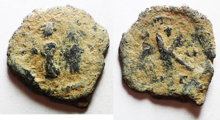 Ancient Coins - CONSTANS II AE HALF FOLLIS. AS FOUND