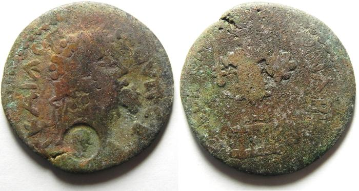 Ancient Coins - ARABIA , RABBATH MOBA , COUNTERMARKED  BARBARIC COIN , SEPTIMIUS SEVERUS AE 27