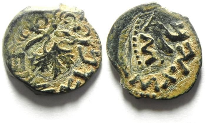 Ancient Coins - VERY INTERESTING JEWISH WAR AE PRUTAH , BARBARIC???