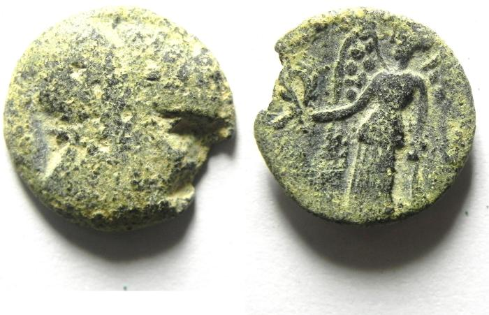 Ancient Coins - NABATAEAN , ARETAS III AE 16 , damascus mint AS FOUND