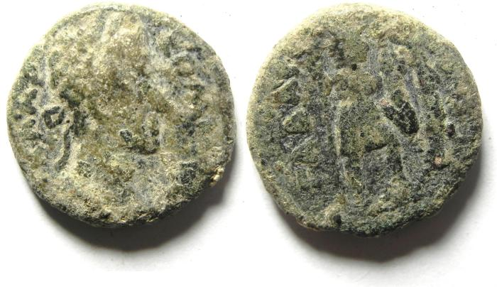 Ancient Coins - DECAPOLIS , GADARA , COMMODUS AS FOUND AE21