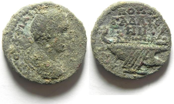 Ancient Coins - Decapolis, Gadara - Gordian III, 238-244 AD - galley reverse , VERY HIGH QUALITY, AS FOUND.
