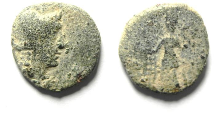 Ancient Coins - NABATAEAN KINGDOM OF PETRA , ARETAS III AE 17 , NICE