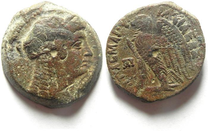 Ancient Coins - Ptolemaic Kingdom. Ptolemy VI Philometor. First reign, 180-164 B.C. Æ 27 , ISIS HEAD