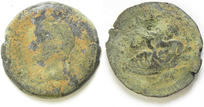 Ancient Coins - EGYPT , ALEXANDRIA , ANTONINUS PIUS AE DRACHM