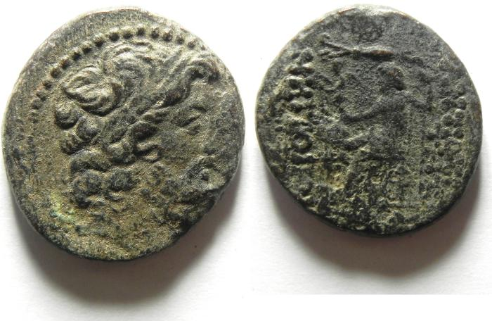 Ancient Coins - SYRIA , ANTIOCH UNDER ROMAN RULE , 1ST CENT. B.C AE 24