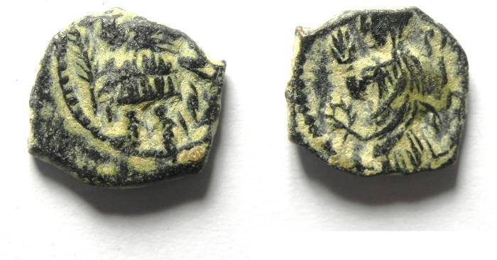 Ancient Coins - NABATAEAN , PETRA , ARETAS IV AE 13