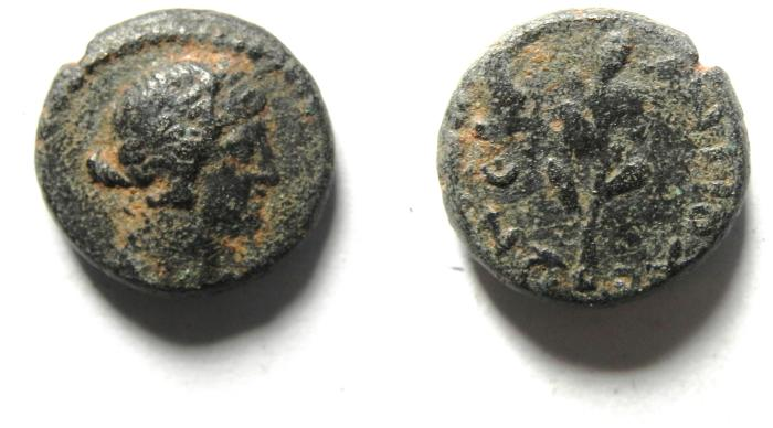 Ancient Coins - SYRIA , ANTIOCH UNDER ROMAN RULE