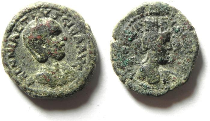 Ancient Coins - Roman Provincial. Judaea, Caesarea Maritima under Herennia Etruscilla, AD 249-251. AE 21