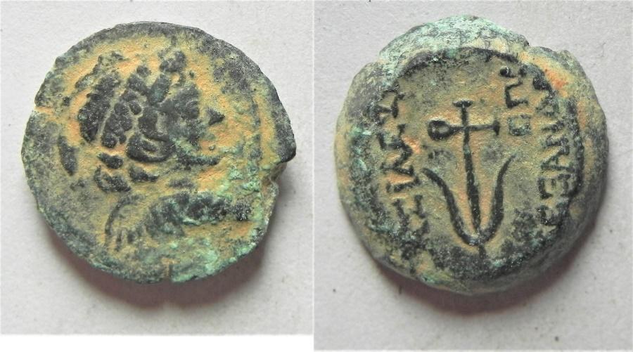 Ancient Coins - SELEUKID KINGS of SYRIA. Alexander II Zabinas. 128-122 BC.