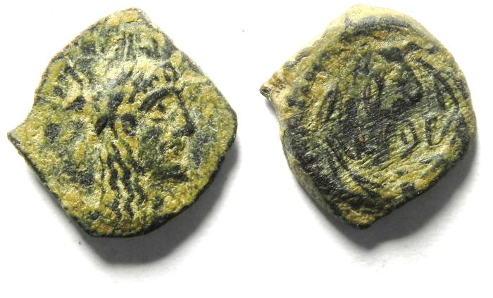 Ancient Coins - Greek Nabataea. Nabataean Kings. Aretas IV, 9 BCE-40 CE. AE 14 , choice quality and very rare!!