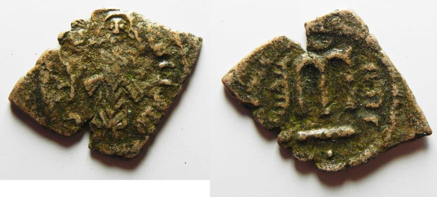 World Coins - ARAB-BYZANTINE. JERUSALIM MINT. ضري ايليا . فلسطين AE FALS. ABDUL MALIK BIN MARWAN