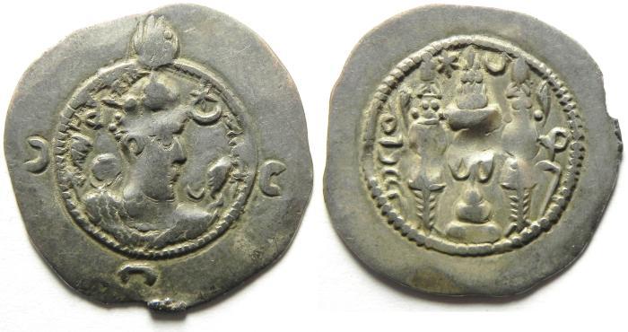 Ancient Coins - SASSANIAN SILVER DIRHEM , NICE